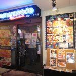 Bollywood Dreams l Okinawa Hai!