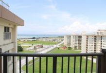 Kinser Towers l Okinawa Hai!