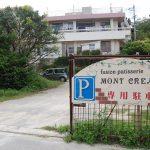 Mont Crea l Okinawa Hai!