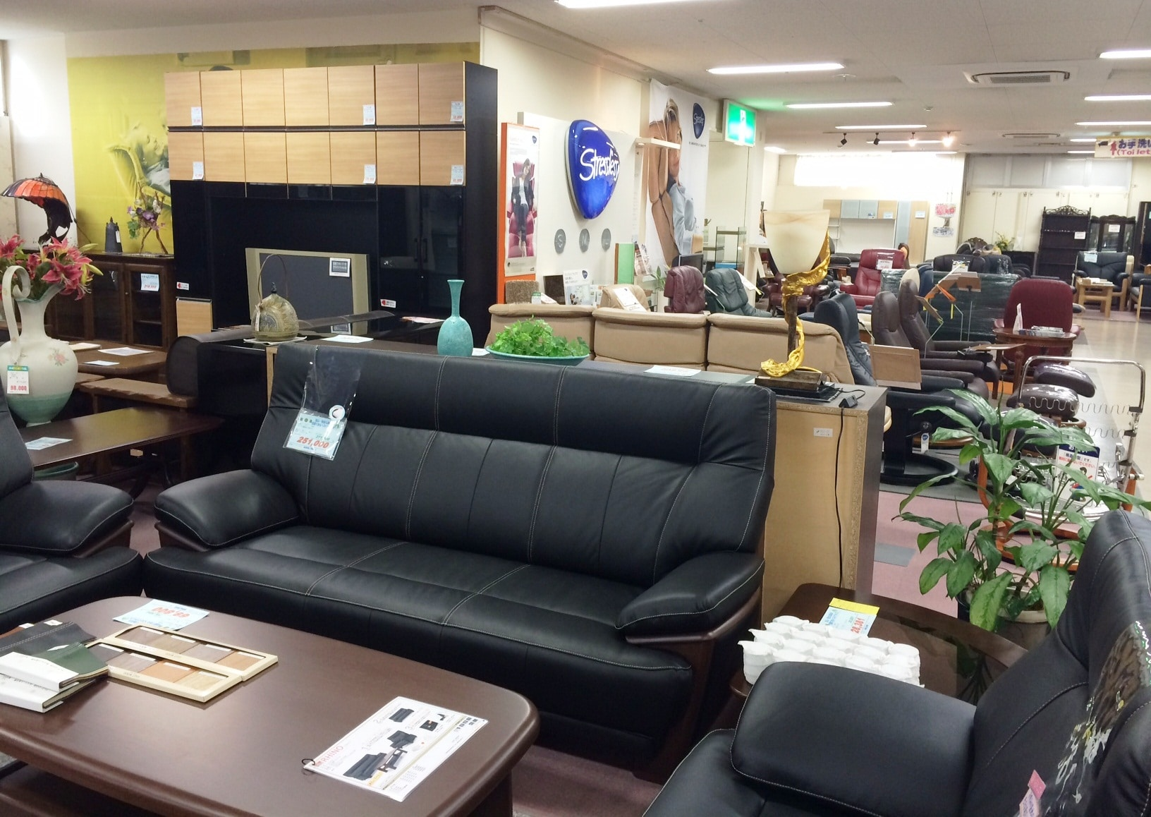 Happy Furniture Zone Warp ひが Okinawa Hai