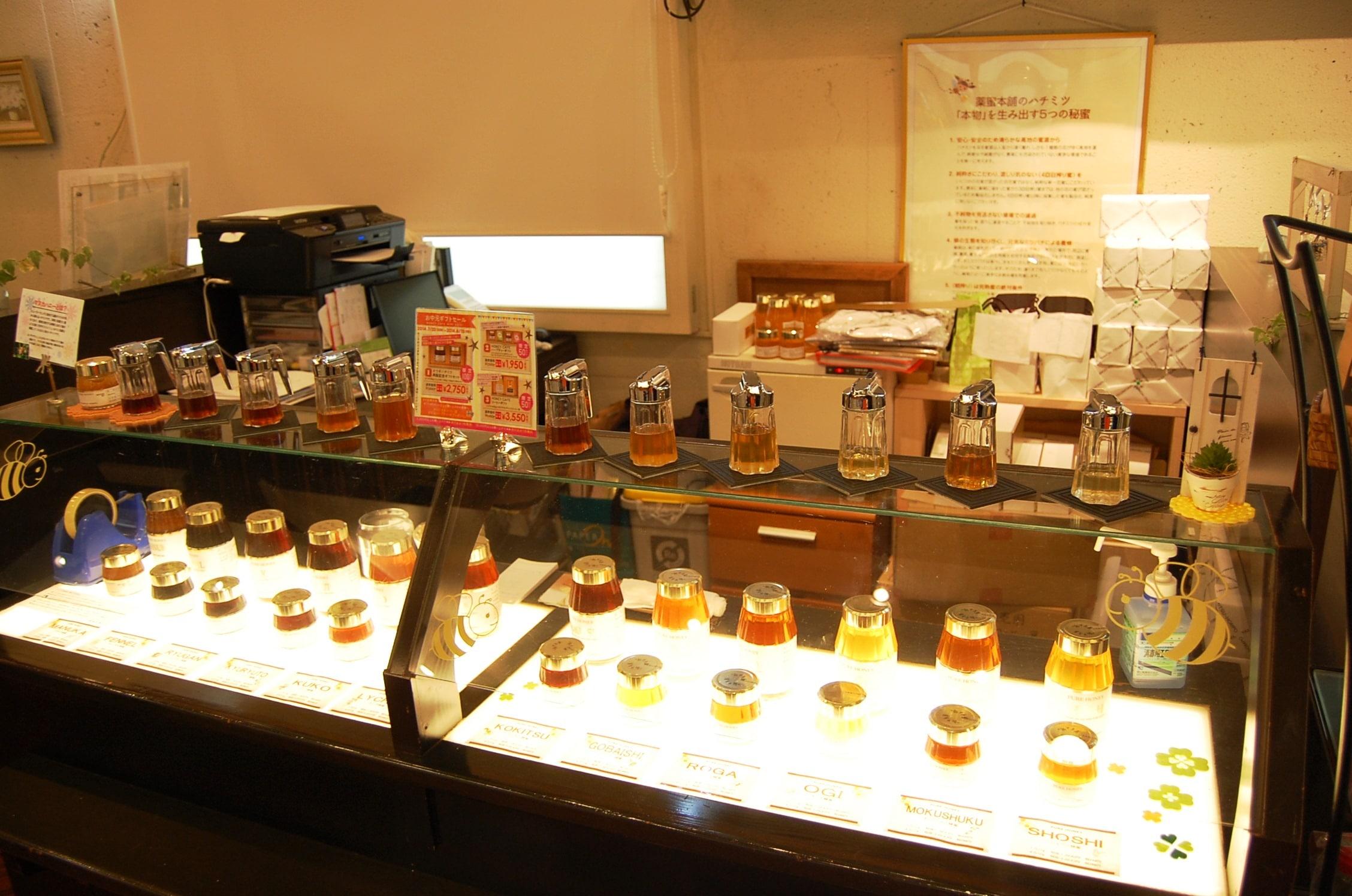 Honey Café l Okinawa Hai!