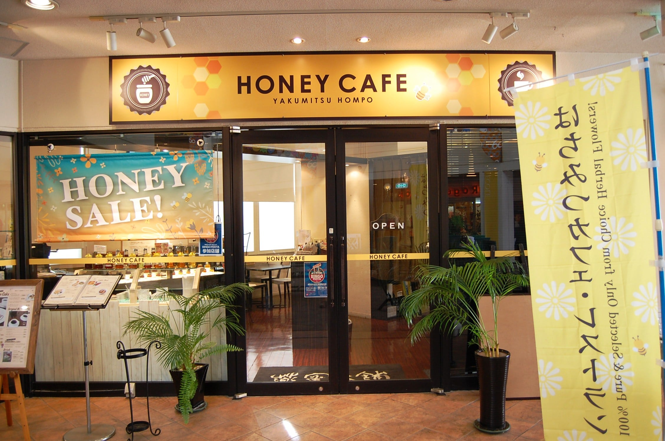 Honey Café l Okinawa Hai!