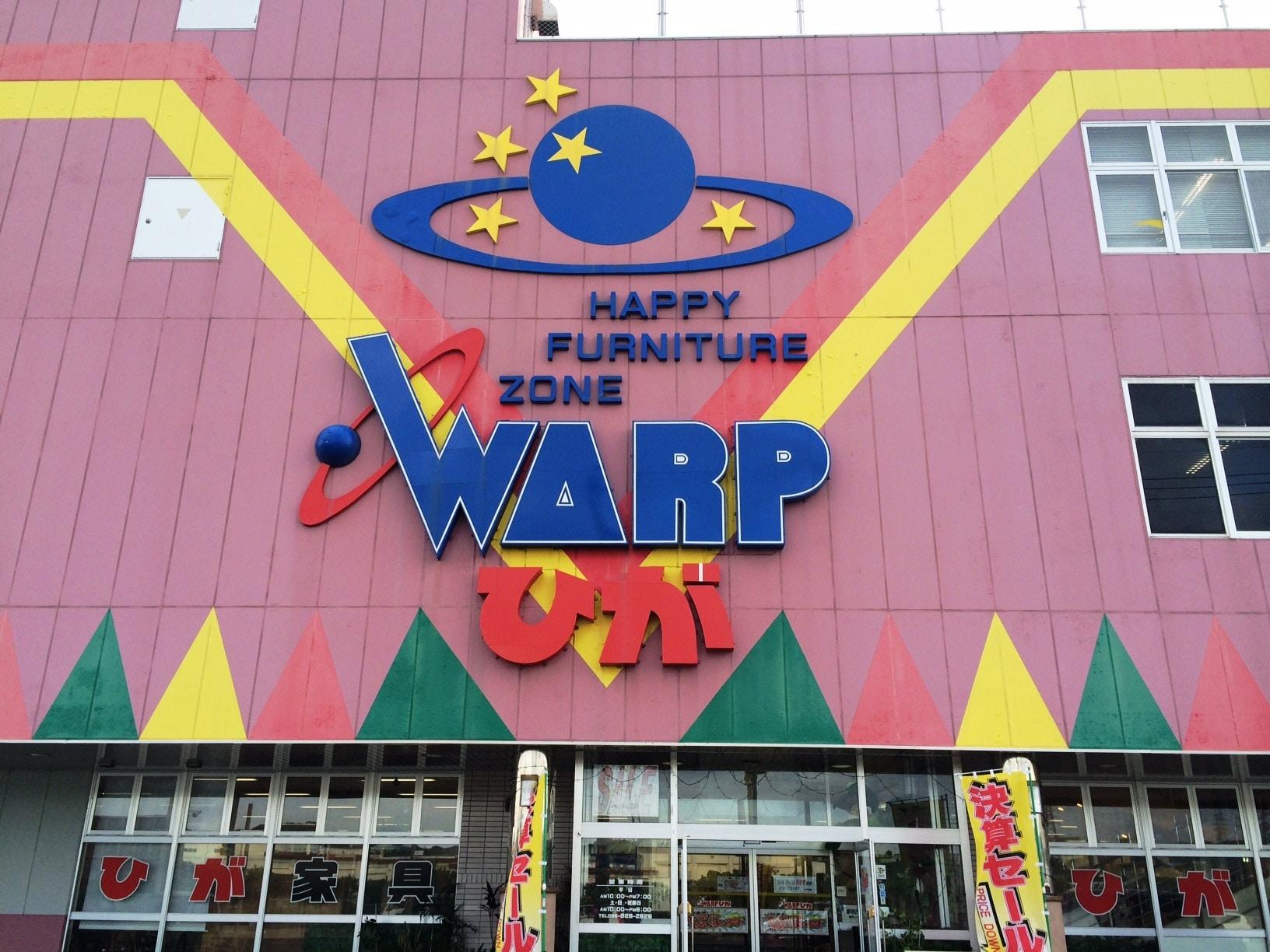 Happy Furniture Zone U2013 Warp (ひが) L Okinawa Hai!