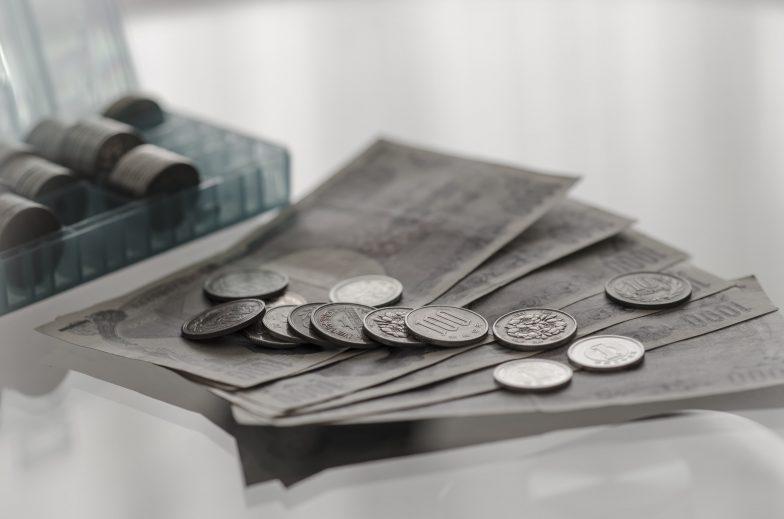 Exchange Rates l Okinawa Hai!