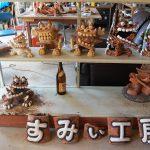 Shikui-Shisa l Okinawa Hai!