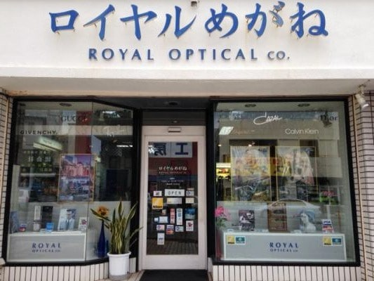 Royal Optical Co. l Okinawa Hai!