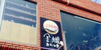 Kintsuki l Okinawa Hai!