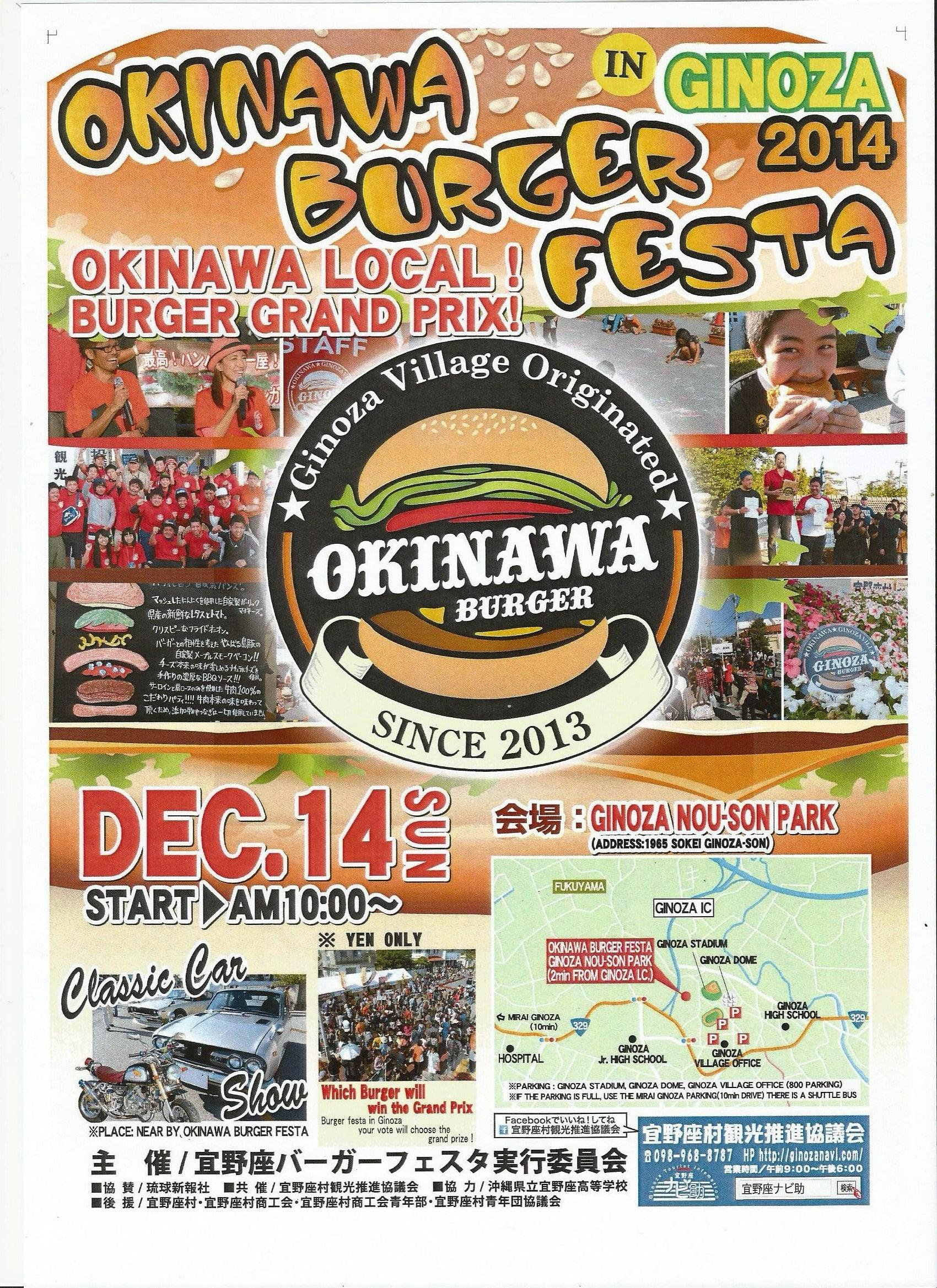 Annual Okinawa Burger Fest l Okinawa Hai!