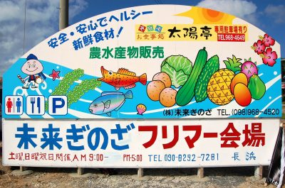 Ginoza Flea & Farmers Market l Okinawa Hai!