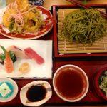 Bangasa Restaurant l Okinawa Hai!