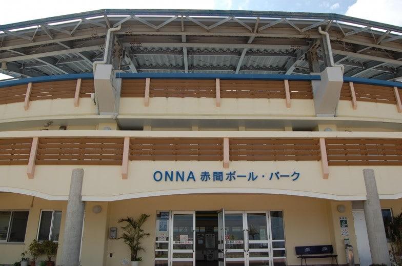 Onna-son Athletic Park l Okinawa Hai!