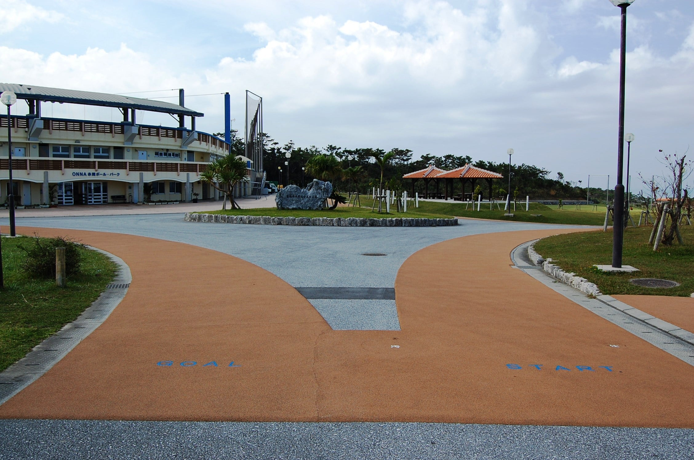 Onna-son Akama Athletic Park l Okinawa Hai!