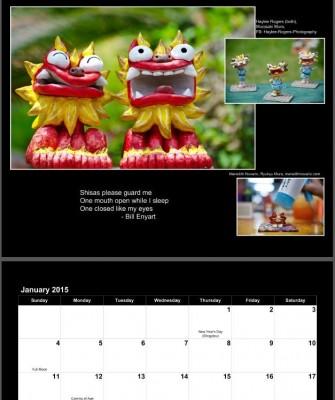 2015 Calendar Preview