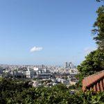 Sueyoshi Koen (Park) l Okinawa Hai!