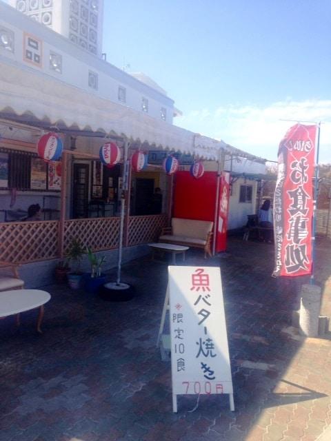 Hamahiga Food Café l Okinawa Hai!