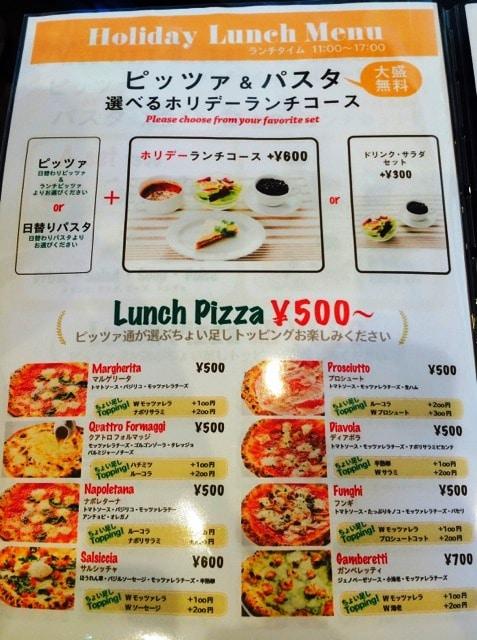 Napoli Pizzeria Bar Okinawa Hai