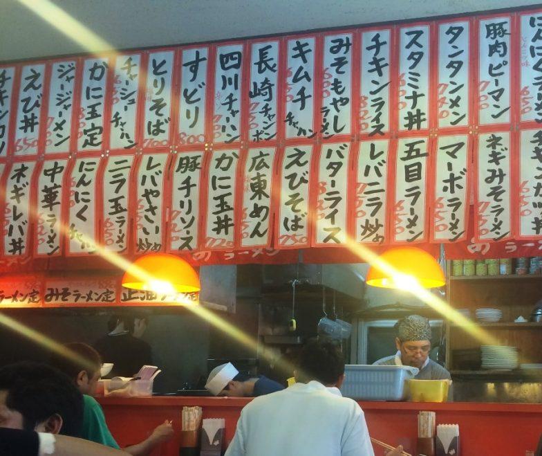 Akebono Ramen Oroku l Okinawa Hai!