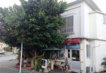 Natura Okicafé (Near Torii Station)