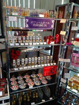 Arifoglu | Okinawa Hai!