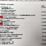 Shokudo Karika l Okinawa Hai!!