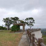 Shah Bay Mutabaru Observatory | Okinawa Hai