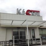 K's Town Cafe Restaurant and Bar | Okinawa Hai!