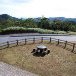Igimihakinzo Park | Okinawa Hai!
