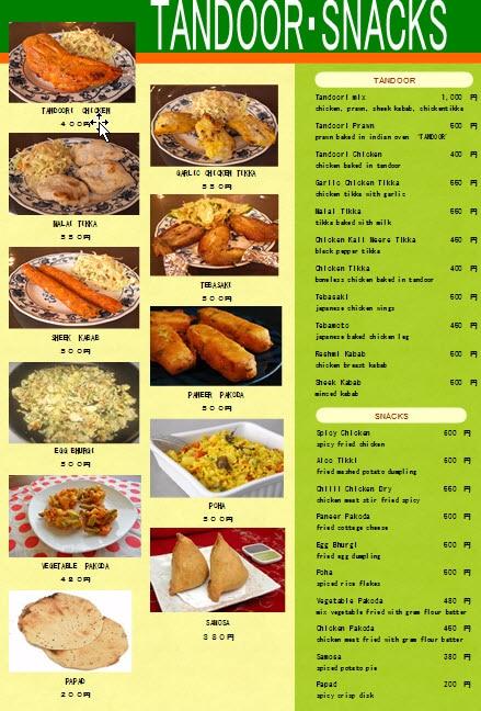 Indira Indian Restaurant | Okinawa Hai!