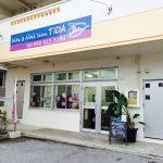 Wax & Nail Salon Tida | Okinawa Hai!