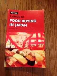 Buying Milk in Japan | Okinawa Hai!