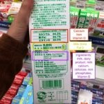 Buying Milk in Okinawa | Okinawa Hai!