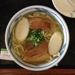 Haebaru Drive In Restaurant | Okinawa Hai!