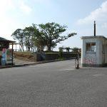 Shah Bay Mutabaru Observatory | Okinawa Hai!