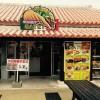 Gate 1 Tacos   Okinawa Hai