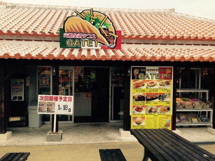 Gate 1 Tacos | Okinawa Hai