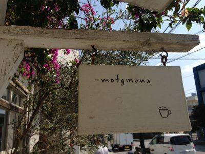 Cafe Mofgmona | Okinawa Hai