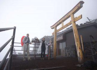 Mount Fuji | Okinawa Hai