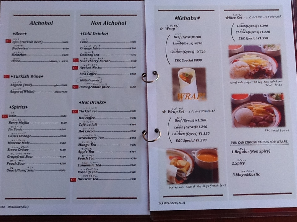 E & C Turkish Kebabs   Okinawa Hai