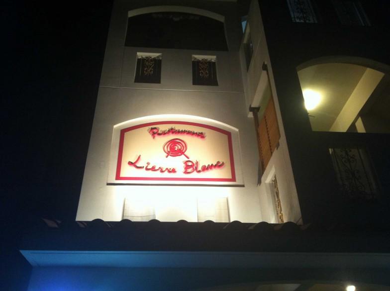 Lierre Blanc| Okinawa Hai