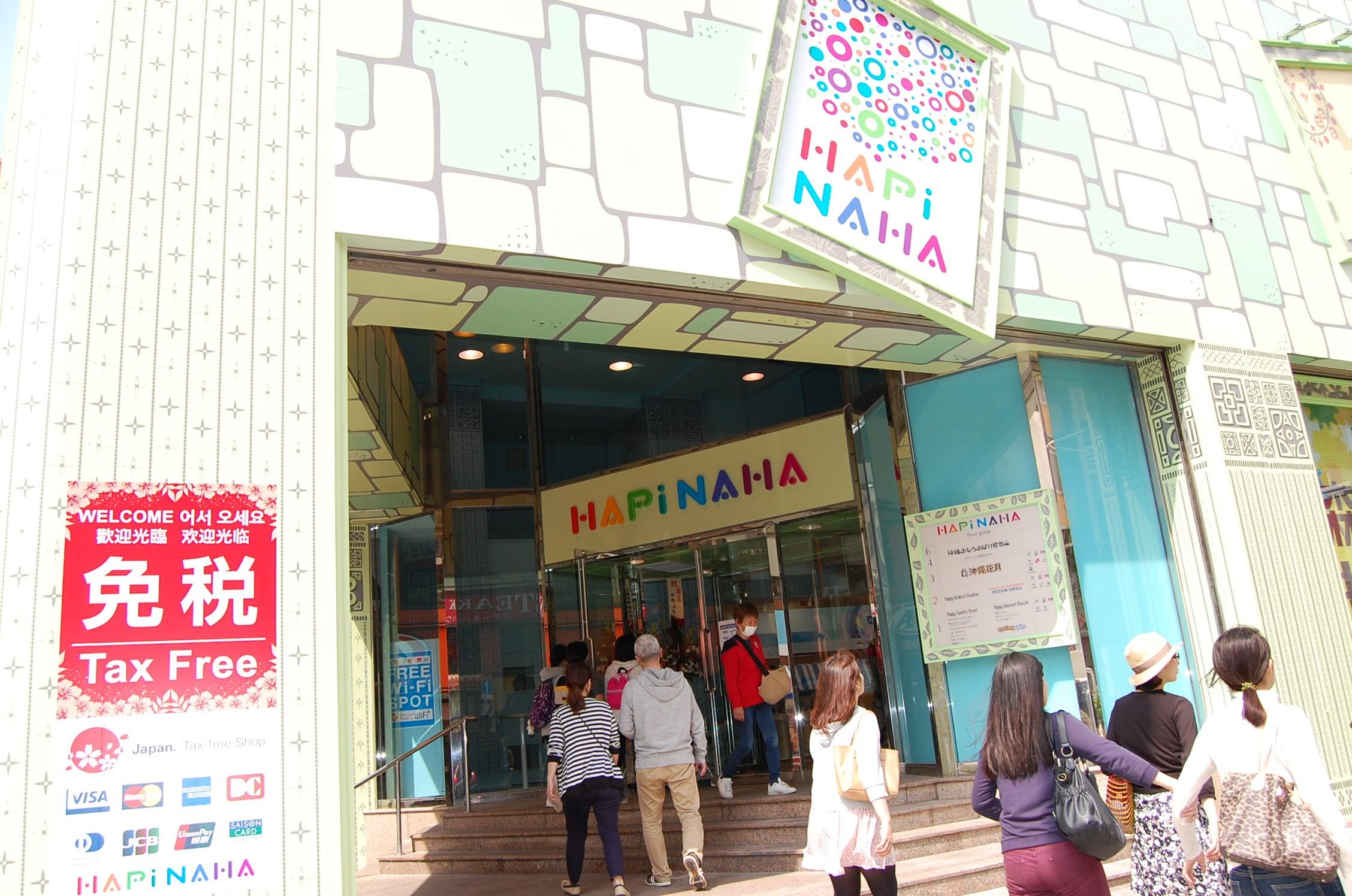 Hapinaha | Okinawa Hai