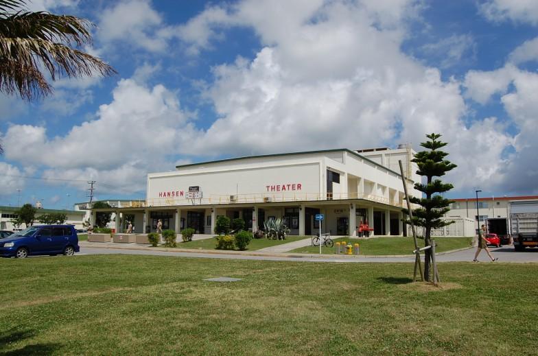 Hansen Theater