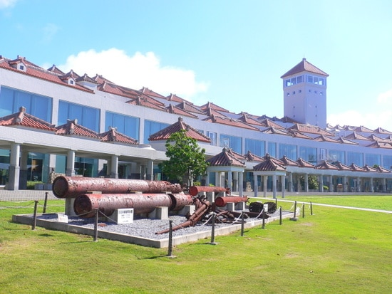 Okinawa Prefectural Peace Museum