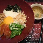 Ootoya Gohandokoro | Okinawa Hai