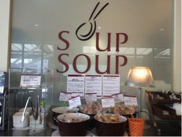 Soup Soup | Okinawa Hai