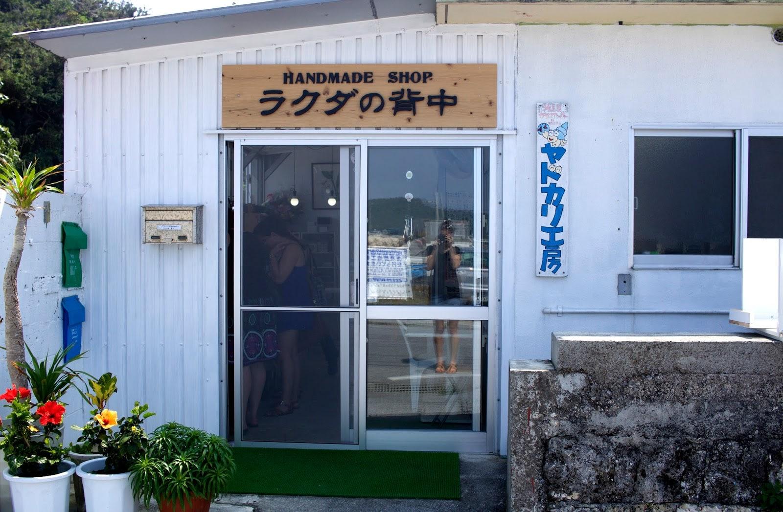 Yadokari | Okinawa Hai