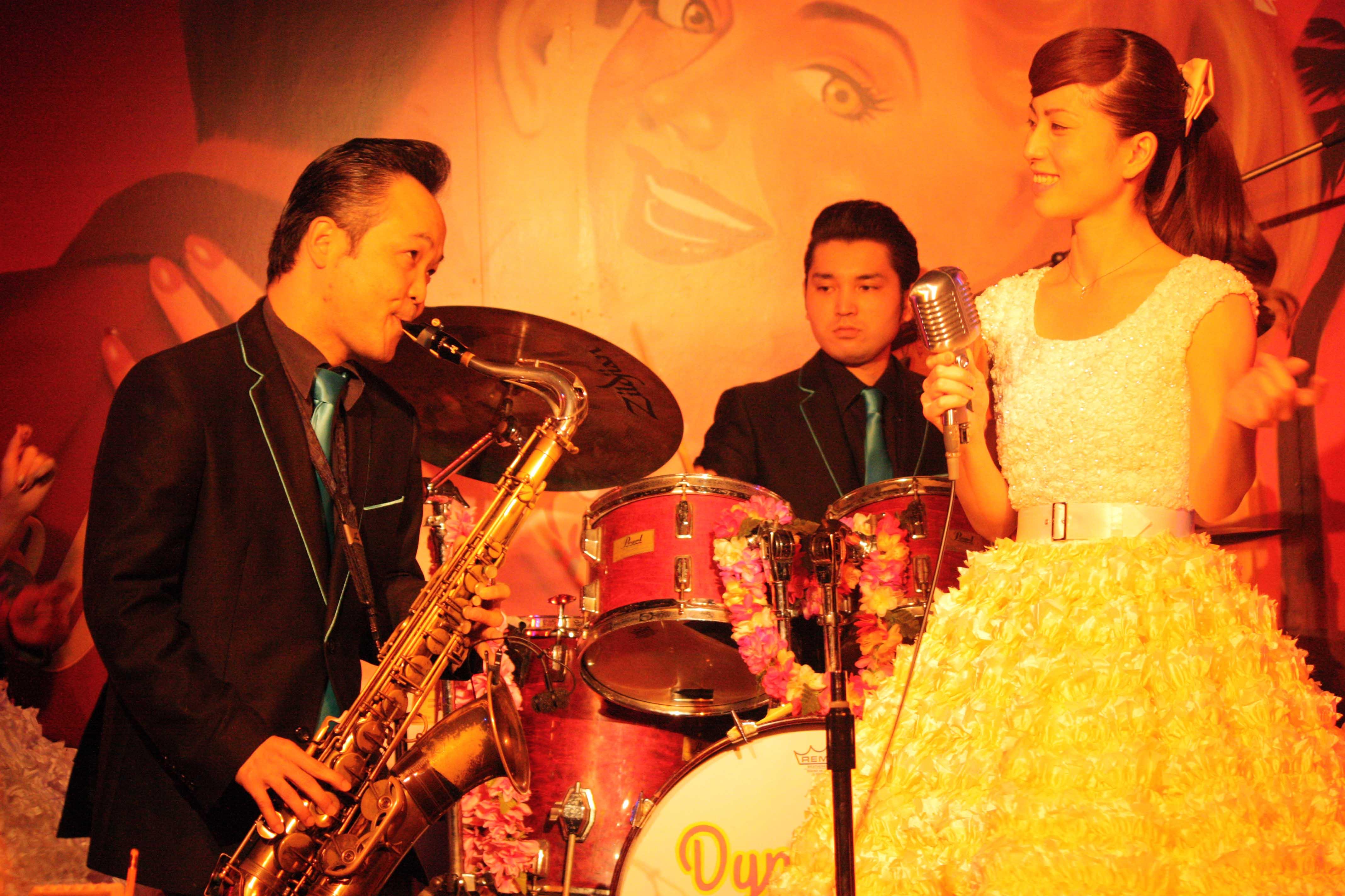 Gold Disc | Okinawa Hai