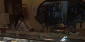 Entremets | Okinawa Hai