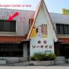 Birth Education Center Okinawa | Okinawa Hai