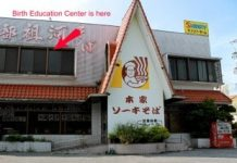 Birth Education Center Okinawa | Okinawa Hai