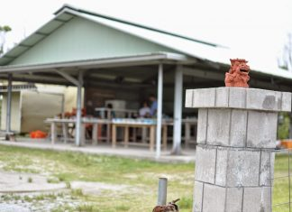 Yomitan Glass Man | Okinawa Hai